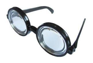 okulary grube denka
